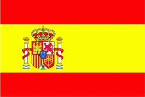 Spaanse Deelgebieden