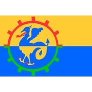 Vlag Beesel Gemeente flag