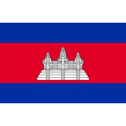 cambodia cambodja vlag bestellen. Black Bedroom Furniture Sets. Home Design Ideas