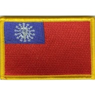 Patch Birma Myanmar flag patch