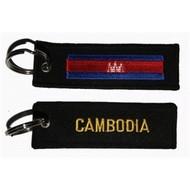 Sleutelhanger / Keyring Cambodia Cambodja Keyring Keyhanger keyring
