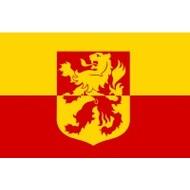 Vlag Alblasserdam Gemeente