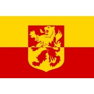 Vlag Alblasserdam Gemeentevlag