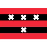 Vlag Amstelveen Gemeente (Premium kwaliteit)