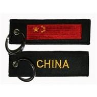 Sleutelhanger / Keyring China sleutelhanger keyring
