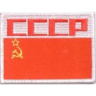 Patch USSR Sovjet Unie vlag patch CCCP
