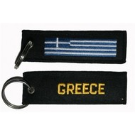 Sleutelhanger / Keyring Greece flag keyring Keyhanger