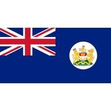 Vlag Hong Kong vlag van 1959 tot 1997