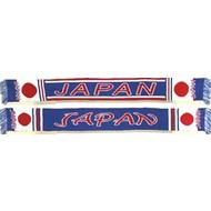 Sjaal Japan vlag sjaal scarf