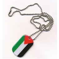 Dog Tag Palestine vlag dog tag