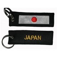 Sleutelhanger / Keyring Japan Japanese flag keyring