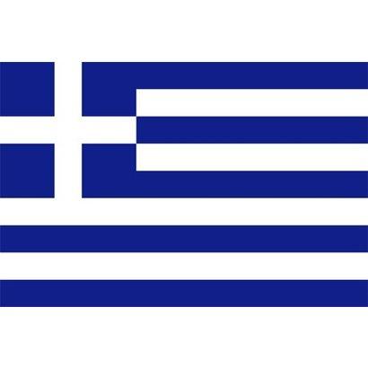 Bootvlag Vlag Griekenland Bootvlag