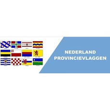 Netherlands - Province Flags