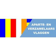 Verzamelaarsvlaggen en Aparte vlaggen