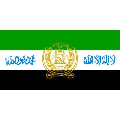 Vlag Islamitische Staat Afghanistan vlag 1996-2001