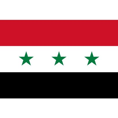 Vlag Irak Iraq 1963 tot 1991