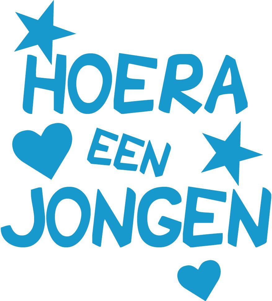Raam Sticker Hoera Een Jongen Muursticker4sale