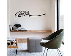 Arabisch & Islamitisch teksten