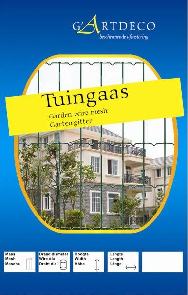 - Garten Gaze 120 cm x 25mtr