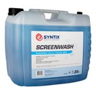 SYNTIX SCREEN WASH CONCENTRATE
