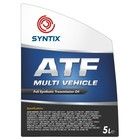 SYNTIX ATF MV MERCON LV