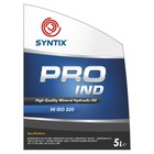 SYNTIX PRO IND. HI ISO 220