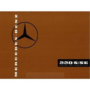 Le catalogue de vente 220S, SE