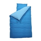 BINK Bedding dekbedovertrek BB aqua