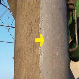 Guard Industry Guard Tech Laitance - cement and laitance stripper