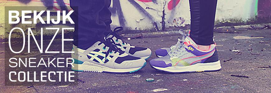 sneakers amsterdam