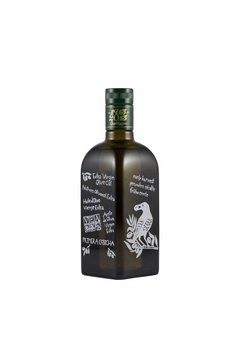 Olives & More Olijfolie Arbequina Early Harvest EVOO