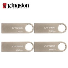 Kingston USB 32GB 2.0