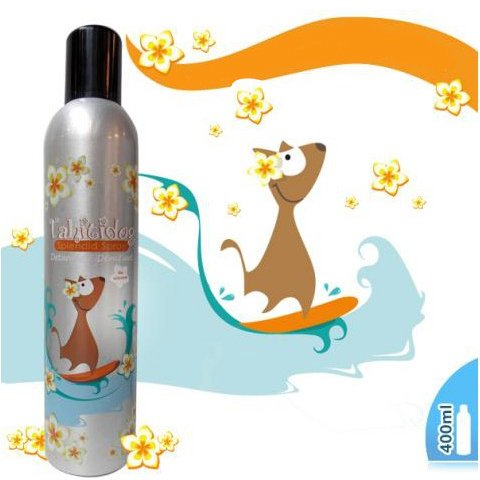 Diamex Diamex Tahitidog Splendid Coat Conditioner spray - Copy