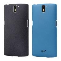 Sandstone Case Blue OnePlus One
