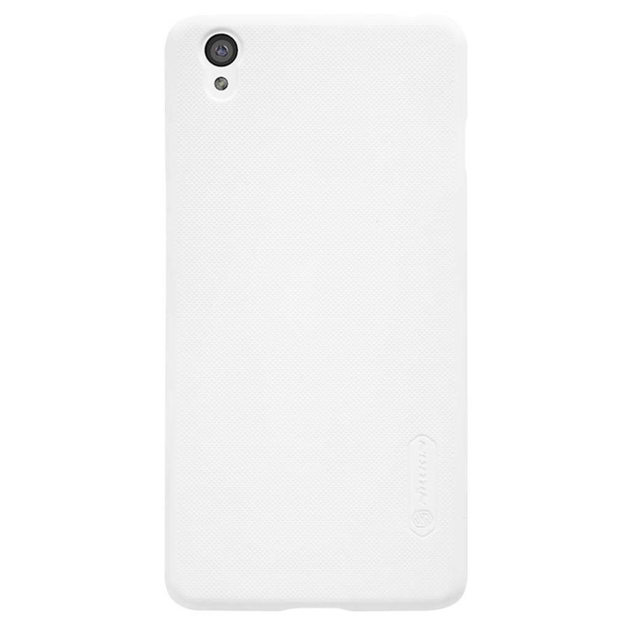 Frosted White Shield OnePlus X