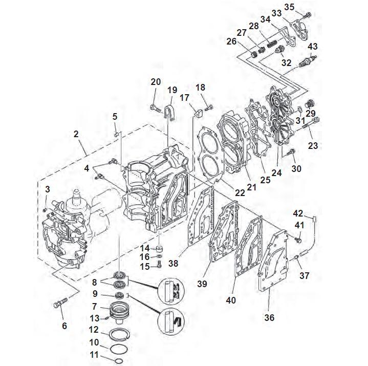 yamaha mariner 40 pk 2-takt motorblok parts bestel
