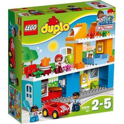 Lego Duplo Lego Duplo Familiehuis 10835