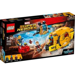 Lego Super Heroes Ayesha's Wraak 76080