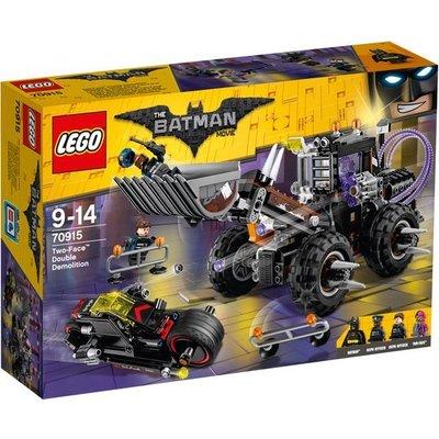 Lego Lego Batman the Movie Two Face Double Demolition 70915