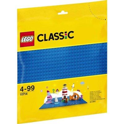 Lego Lego Classic Blauwe Bouwplaat 10714
