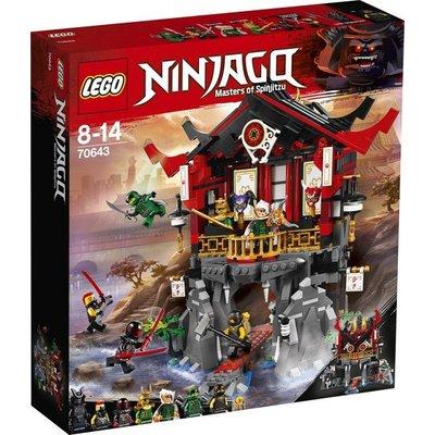 Lego Lego Ninjago Tempel van de Wederopstanding  70643