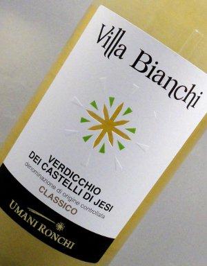 Een heerlijke witte wijn voor de lente: Verdicchio Villa Bianchi