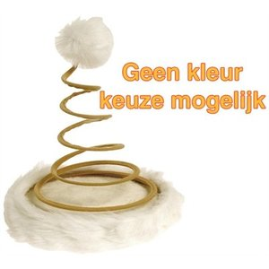 Karlie Karlie kitty swirl beige of grijs