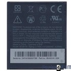 HTC Battery, BA-S470, 1200mAh, GGT-27770