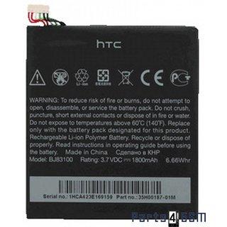 HTC Battery, BJ83100, 1800mAh, GGT-20509