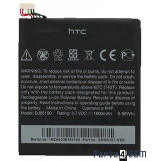 HTC One X Accu BJ83100 1800mAh 35H00187