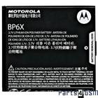 Motorola Battery, BP6X, 1400mAh, T-OX17864855