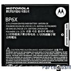 Motorola BP6X Batteri Li-Ion 1400 mAhj- Milestone, Milestone 2