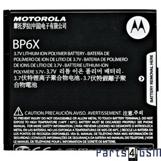 Motorola BP6X Accu Li-Ion 1400 mAh - Milestone, Milestone 2