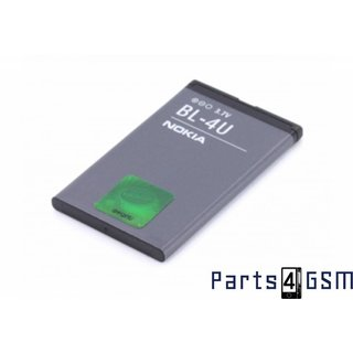 Nokia BL-4U Battery - 500,5250,5330,5530, 5730,6600,6600i,8800,8800,8800,C5-03,E66, E75,